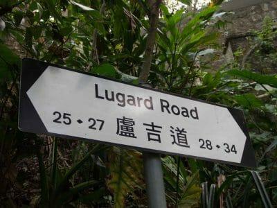 Hongkong - Victoria Peak, Lugard Road